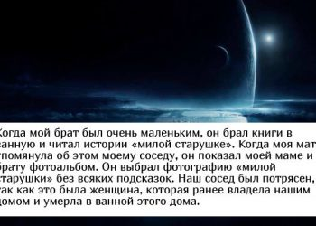 Эмилия Кларк