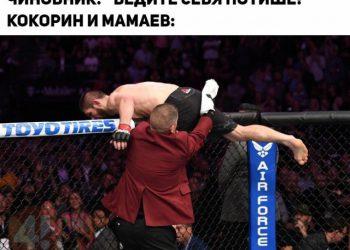 Футболисты Кокорин и Мамаев стали героями мемов в соцсетях (30 фото)