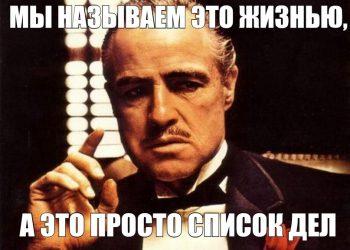 Новые мемы онлайн на WAGGY.RU (48 мемов)