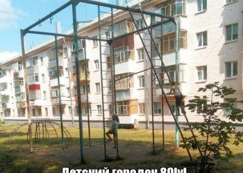 "Мемы на флешмоб ""10YearChallenge"" (22 фото)"