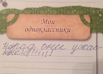 Эшли Бенсон