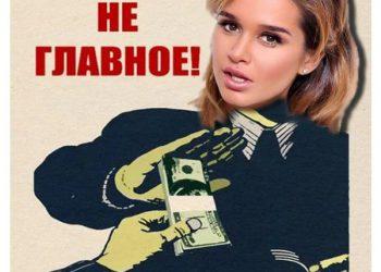 «Люблю тебя не из-за денег»: В семье Бородиной и Омарова назревает скандал