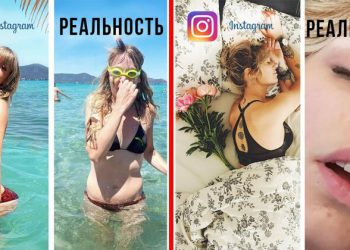 Разоблачение века. Фото девушек в Instagram и реальной жизни (21фото)