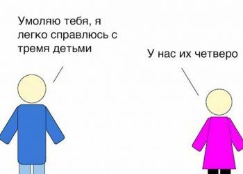 Минималистичные, но ужасно смешные комиксы о семье от отца четырех детей (12фото)