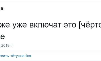 Забавные твиты от пользователей, которые никак не дождутся отопительного сезона (16 скриншотов)