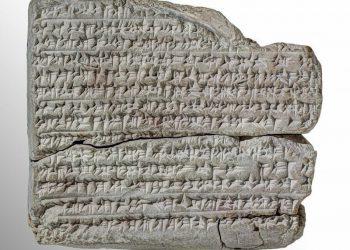 Как успокоить плачущего ребенка — советы жителей Древней Месопотамии (4фото)