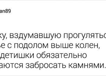 Парень из Таджикистана поделился фактами о стране, которые бы шокировали европейцев (22 фото)