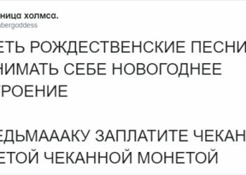 Пользователи Сети шутят про сериал «Ведьмак» (13 фото + видео)
