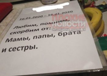 В Саратовской области семиклассник напал с топором на 12-летнюю ученицу
