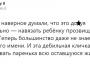 Гном Гномыч, мы спасем тебя: реакция соцсетей на агитационный ролик с участием сына Евгения Плющенко (11 фото)