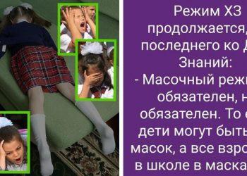 """Мемы и приколы про """"яжматерей"""", детей и семейные отношения (12 фото)"""