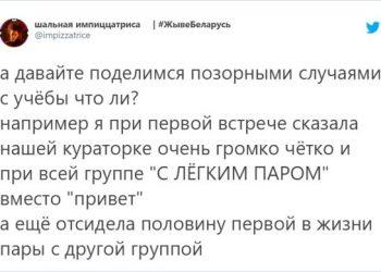 Пожалуй, самая необычная поездка из Питера в Москву