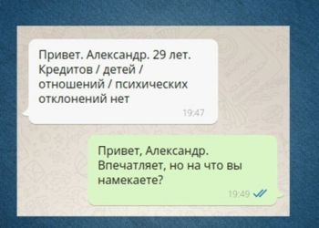 "Креатив на фоне пандемии: родилась ""звезда"" обложек (22фото)"