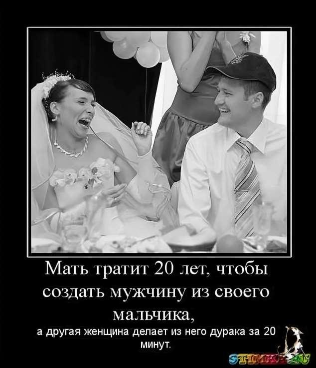 Мать тратит 20 лет, чтобы создать мужчину из своего мальчика,