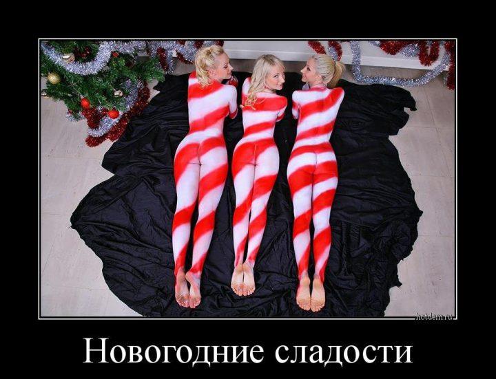 Новогодние сладости.