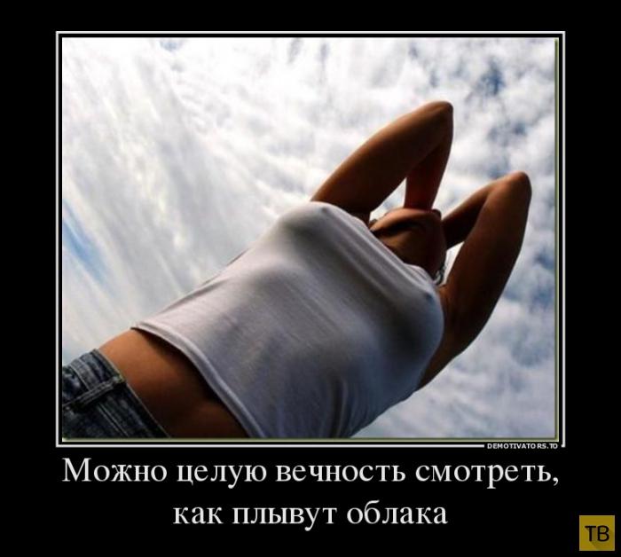 Можно целую вечность смотреть, как плывут облака