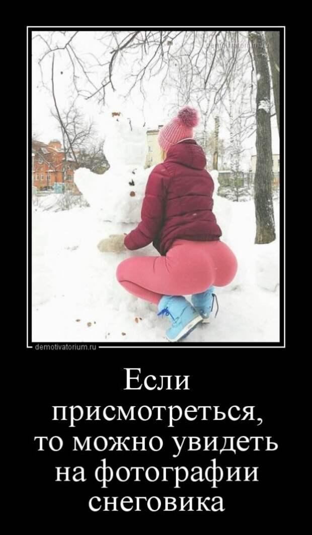 Если присмотреться, то можно увидеть на фотографии снеговика.