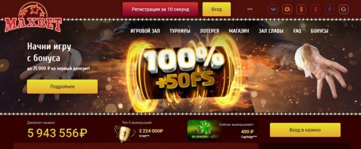 Maxbet, лучшее онлайн казино на реальные деньги: описание слота Crazy Monkey