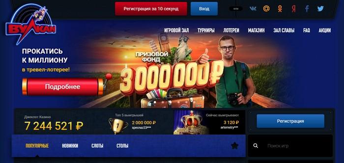 Вулкан казино: описание слота Zombieland